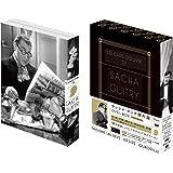 サッシャ・ギトリ 傑作選 DVD BOX(初回限定生産)