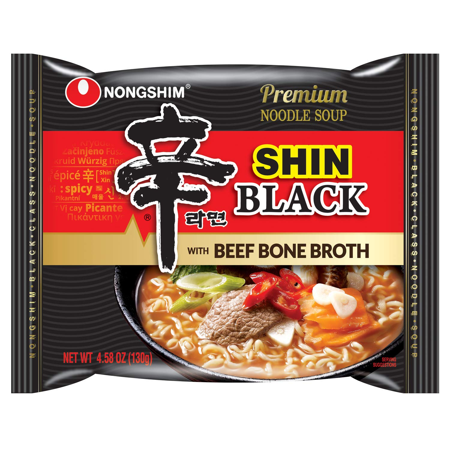 Amazon Com Nongshim Shin Black Noodle Soup Spicy 4 58 Pack Of 18 Packaged Asian Dishes Grocery Gourmet Food