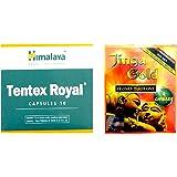 Jinga Gold 4Capsules & Tentex Royal 20Capsules for men - Ayurvedic