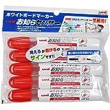 三菱鉛筆 ホワイトボードマーカー お知らセンサー 中字 丸芯 PWB1204M 赤 5本