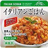 東和食彩 封を切ってそのまま食べられる 備蓄用 (トマト感UP)イタリアンごはん