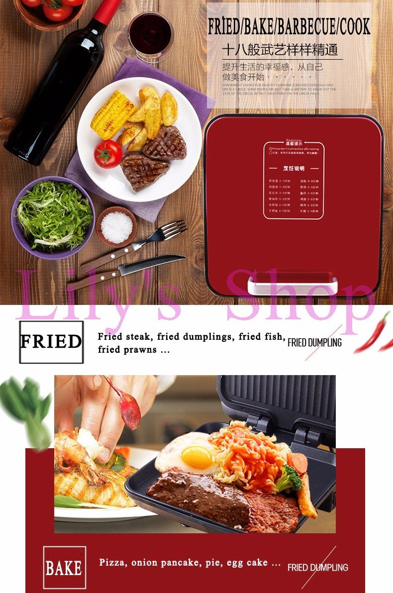 Multifunction two sides Electric Crepe Maker Pizza Pancake Machine electric grill Griddle non stick Roast baking pan (EU)
