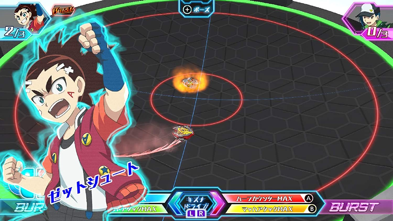 Amazon com: Beyblade Burst Battle Zero - Switch Japanese Ver