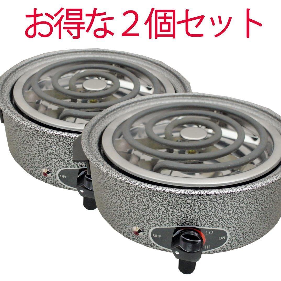 よもぎ蒸し用電気コンロ日本仕様自動温度調節機能付【2個セット】 B00P5VA7B6