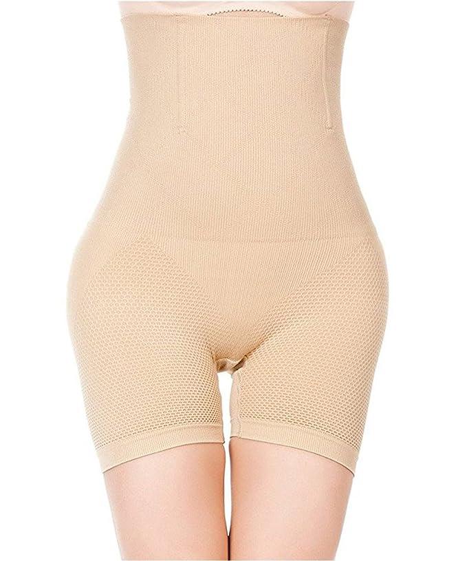 6eadcffb2 FUT Womens Shapewear Tummy Control Shorts High-Waist Panty Mid-Thigh Body  Shaper Bodysuit at Amazon Women s Clothing store