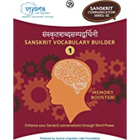 Sanskrit Vocabulary Builder 1