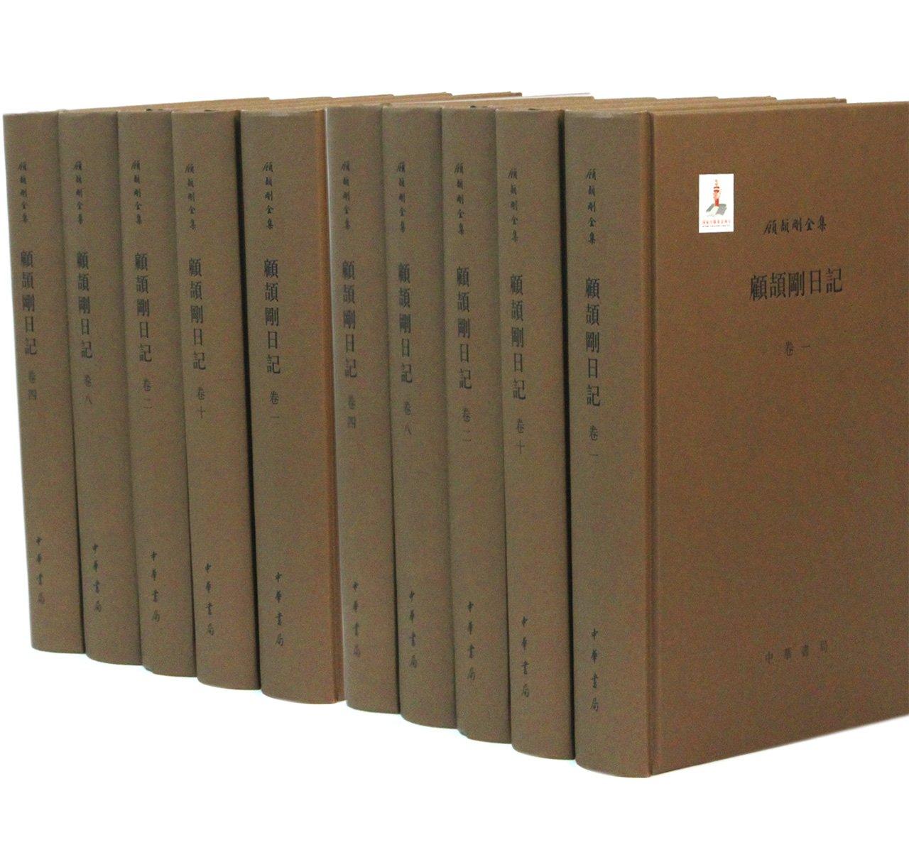 Download Diary of Gu Jiegang 12 volumes Hard paper (Chinese Edition) ebook
