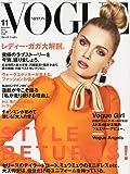 VOGUE NIPPON (ヴォーグ ニッポン) 2010年 11月号 [雑誌]