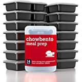 [14 Pack] Meal Prep Containers - 2 Compartment Extra Strong Reusable Food Containers with Lids - New Premium Quality BPA Free Material - Microwave, Dishwasher and Freezer Safe - Stackable, Leakproof and Airtight - Perfect for Portion Control and Meal Planning - Includes FREE Recipe eBook