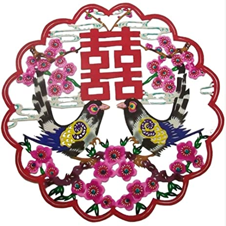 Amazon shuang xi chinese wedding party chinese traditional shuang xi chinese wedding party chinese traditional paper cut decoration gift junglespirit Choice Image