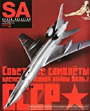 SCALE AVIATION (スケールアヴィエーション) 2011年 03月号 [雑誌]