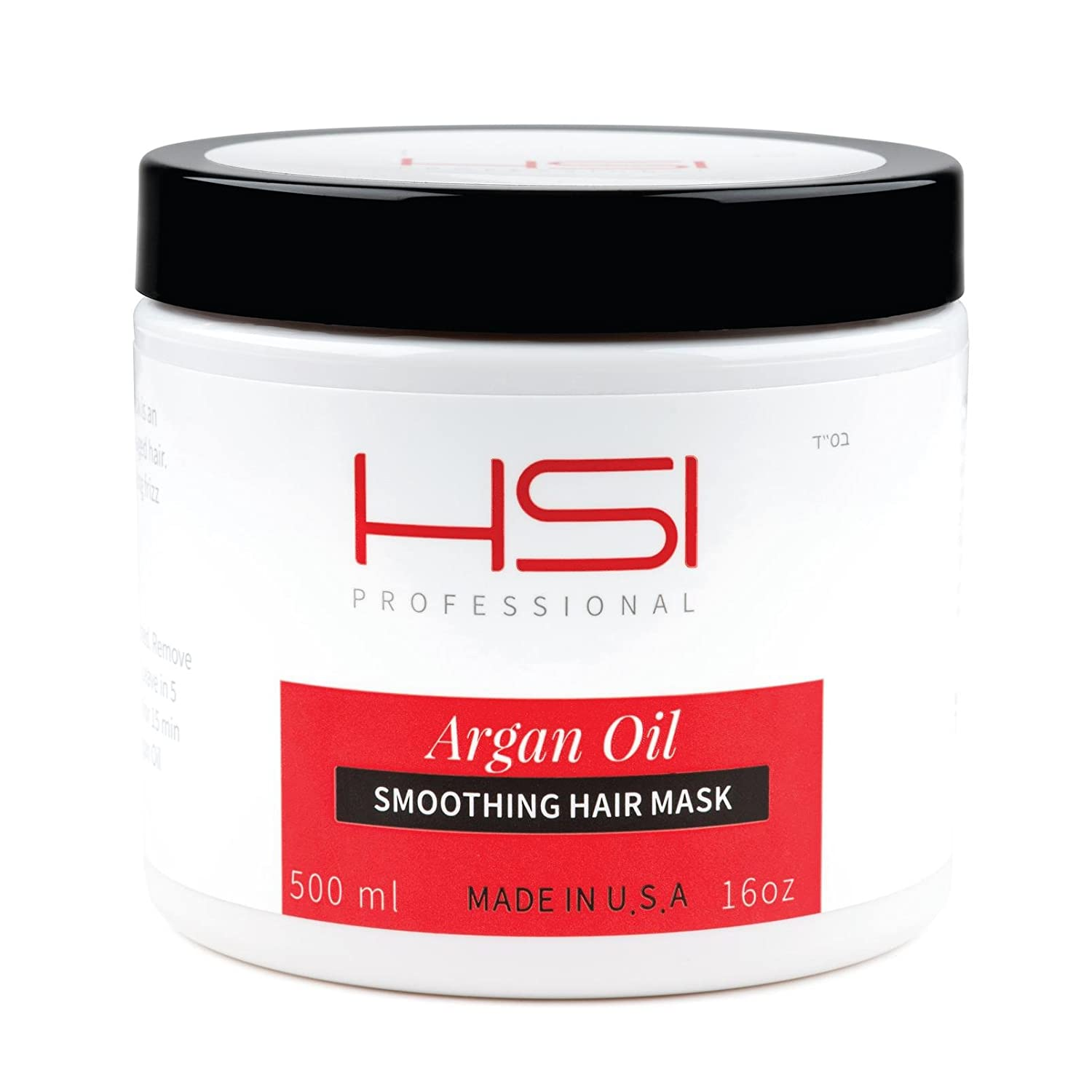 HSI PROFESSIONAL Hydrating smoothing Anti-Frizz Hair Mask for all hair types, infused with vitamins a, b, c, & d. creates silky, smooth and healthy hair. sulfate free. Made in USA. no more split ends (16oz) mask8oz