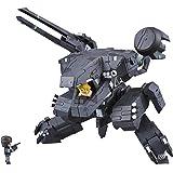 Megahouse Variable Action D-Spec Metal Gear Solid: Metal Gear Rex (Black Version) Vinyl PVC Figure