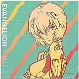 Evangelion Finally (2Lp/Blue Rei-Nbow Splattered Colored Vinyl)