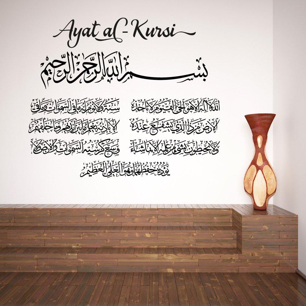 A901   Meccastyle   Islamische Wandtattoos - Ayat-al Kursi- XL - 130cm x 115cm- 01. Schwarz