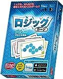 ロジックカード ブルー 完全日本語版