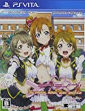 ラブライブ! School idol paradise Vol.1 Printemps (通常版) - PS Vita
