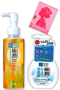 Hada Labo Rohto Gokujyn Hyaluronic Acid Cleansing Foam 160mL, Cleansing Oil 200ml, and Traditional Blotting Paper Set - Japanese Facial Cleansing Kit