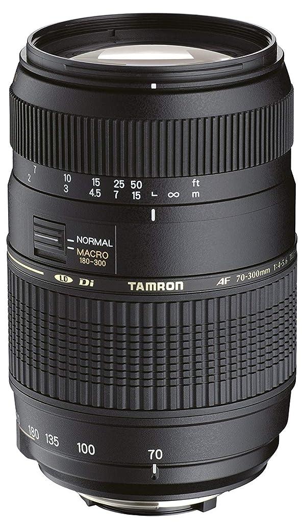 Tamron A17NII Objetivo para Nikon - El Mejor Objetivo de Cámara del Mercado
