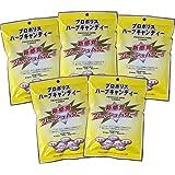 プロポリス のど飴 ブラジル産 バイオポリスキャンディー プロポリス高濃度配合 30包入り (ハーブキャンディー5袋)