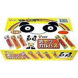 ヤガイ おやつカルパス 50本×2箱