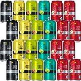 サッポロ 99.99 フォーナイン クリアアップル入り 5種類24本飲み比べセット [ チューハイ 350ml×24本 ]