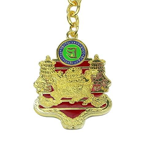 Amazon.com: riqueza y éxito amuleto Llavero: Home & Kitchen