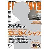 FINEBOYS(ファインボーイズ) 2017年 10 月号