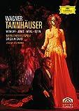 Tannhäuser Richard Wagner: Chor der Bayreuther Festspiele