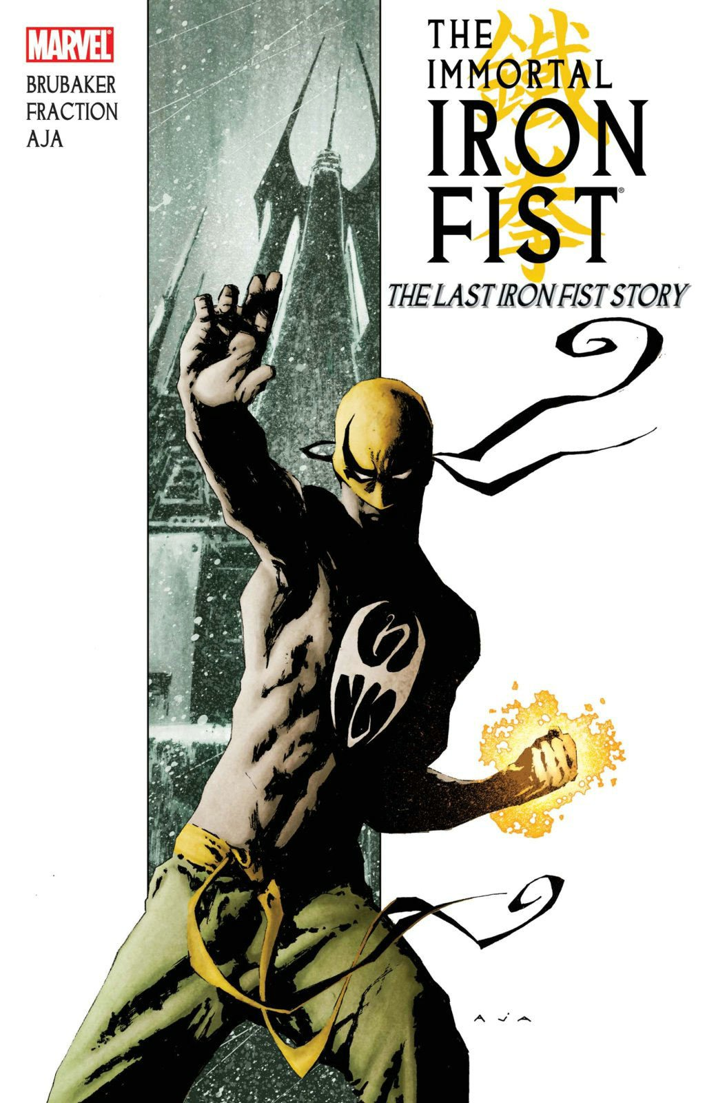 iron fist official jpg 422x640