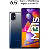Samsung Galaxy M31s Dual SIM, 128GB 6GB RAM 4G LTE (UAE Version) - Blue