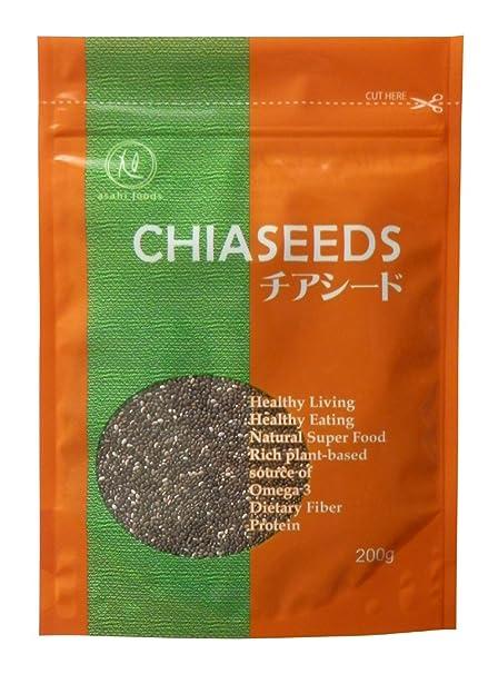 200 g de semillas Asahi Foods Super comida Chia: Amazon.es ...