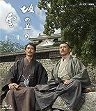 坂の上の雲 第3部 ブルーレイBOX [Blu-ray]
