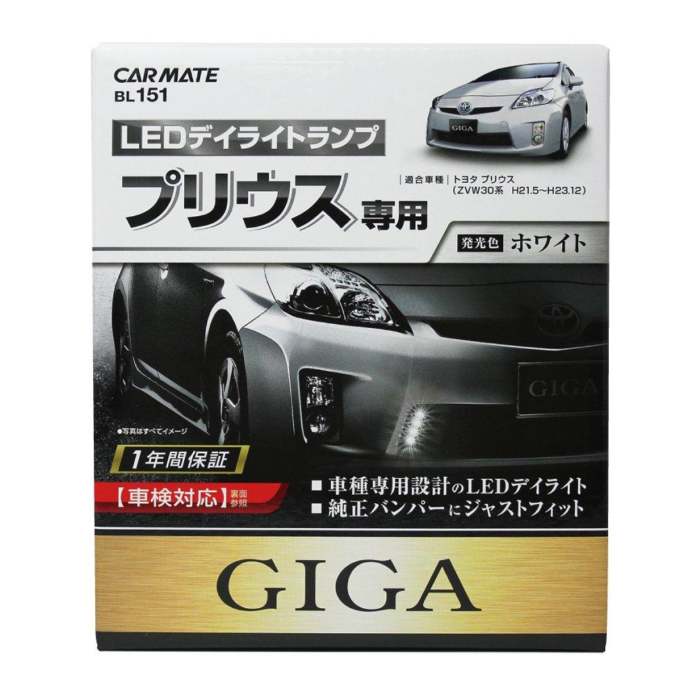 カーメイト 車用 デイライト LED GIGA 6500K プリウス(ZVW30系)用 BL151 B00L3ZC38I