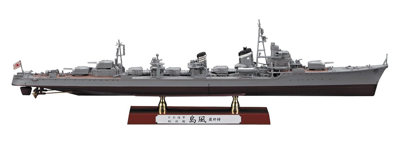 Hasegawa Z29 Z29 Z29 Modellbau, Hobby, Zusammenbau, detailliert d98715