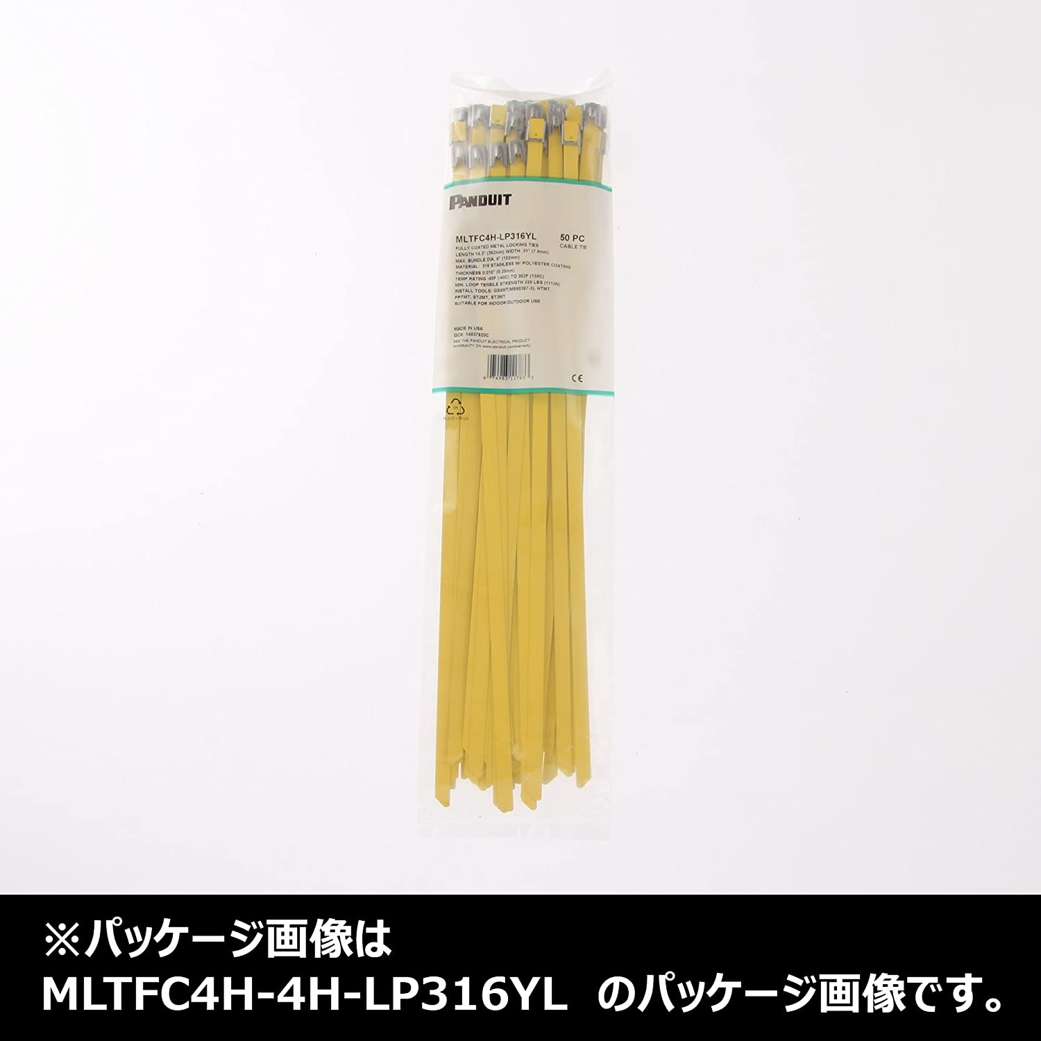 Heavy Cross Section AISI 316 Stainless Steel 250lbs Min Tensile Strength 0.010 Thickness 0.31 Width 20.5 Length 0.010 Thickness Yellow Pack of 50 Panduit MLTFC6H-LP316YL Pan-Steel Polyester Fully Coated Cable Tie 6.0 Max Bundle Diameter