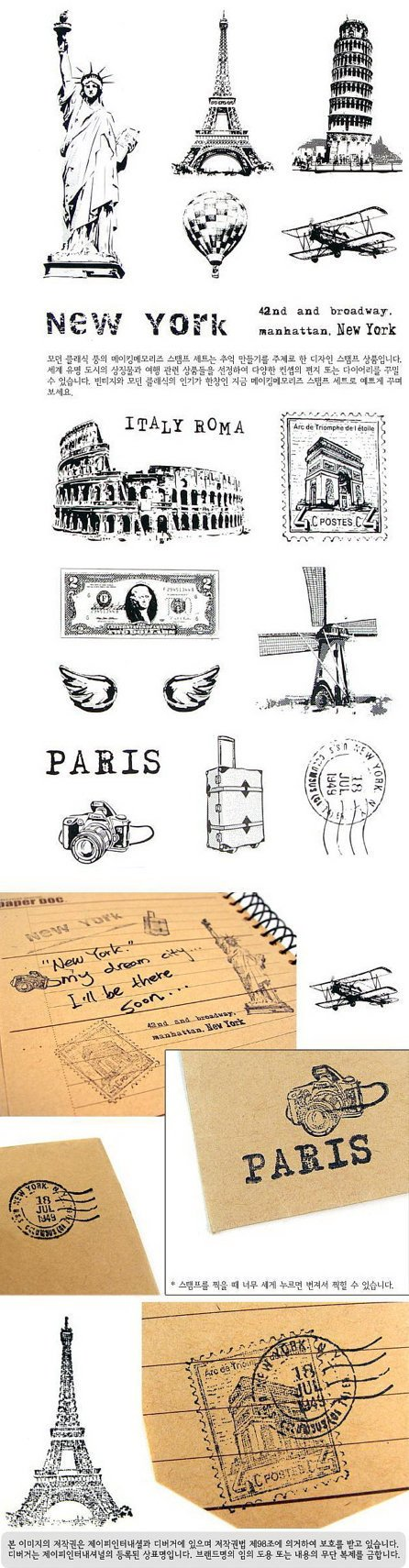 Wooden Rubber Stamp Box Set - Travel Around the World - 15 Pcs