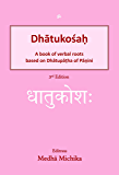 DhatukosaH: A book of verbal roots based on dhatupatha of panini