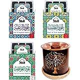 Dukhni Oud Bakhoor Pack of 3 fragrances (Oud Al Raghbah, Oud Al Teeb, Oud Al Awatef - 9 pcs each) + Tree of Life Bakhoor burner