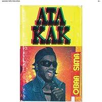Obaa Sima (Vinyl) [Importado]