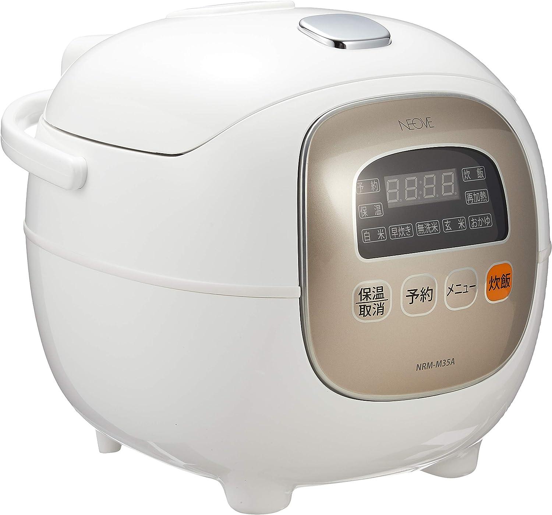 Amazon.com: neove Arrocera 3,5 Go Color Blanco nrm-m35 a ...