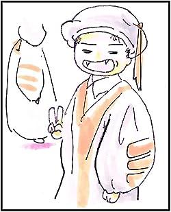 小野 雅裕