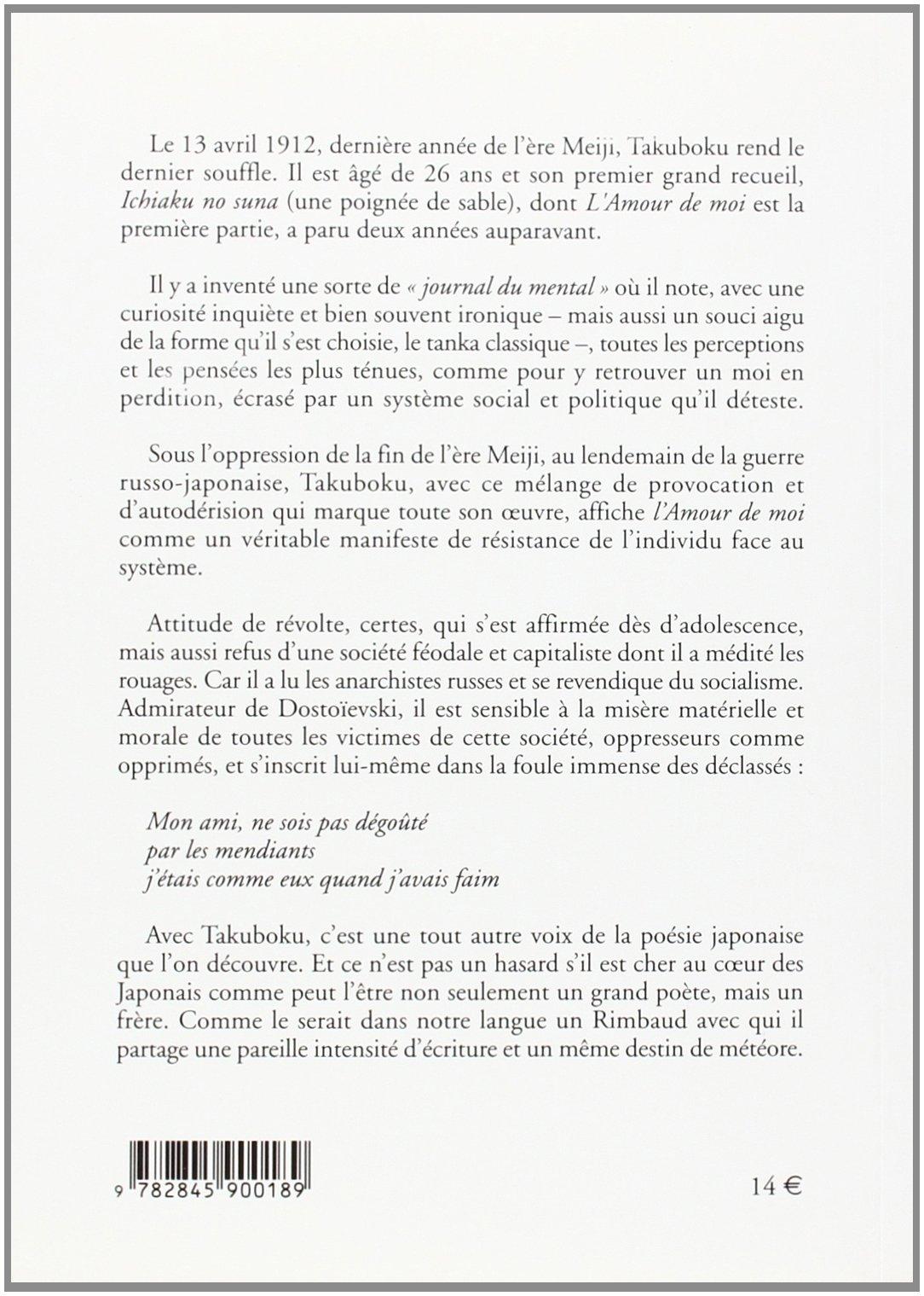 Lamour De Moi Ishikawa Takuboku Alain Gouvret Tomoko