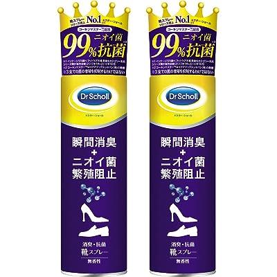 【再開】ドクターショール 消臭・抗菌 靴スプレー 150ml×2本 無香料・ベビーパウダーの香り 送料込396円