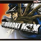 押忍!番長 (Todoroki Mix)
