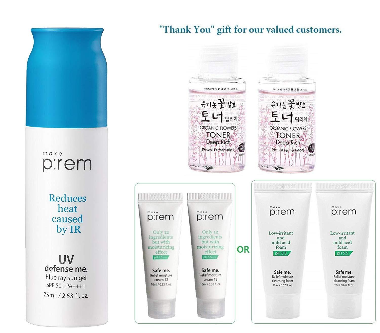 MAKEP:REM UV Defense Me Blue Ray Sun Gel SPF 50+ PA++++ | Korean Sunscreen for Body Face | Sunblock UV Protection for Women Men Kids with Sensitive Acne Aging Skin | 2.53 fl. oz. MAKEPREM MAKE P:REM