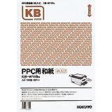 コクヨ PPC用 和紙 A4 白 KB-W119W