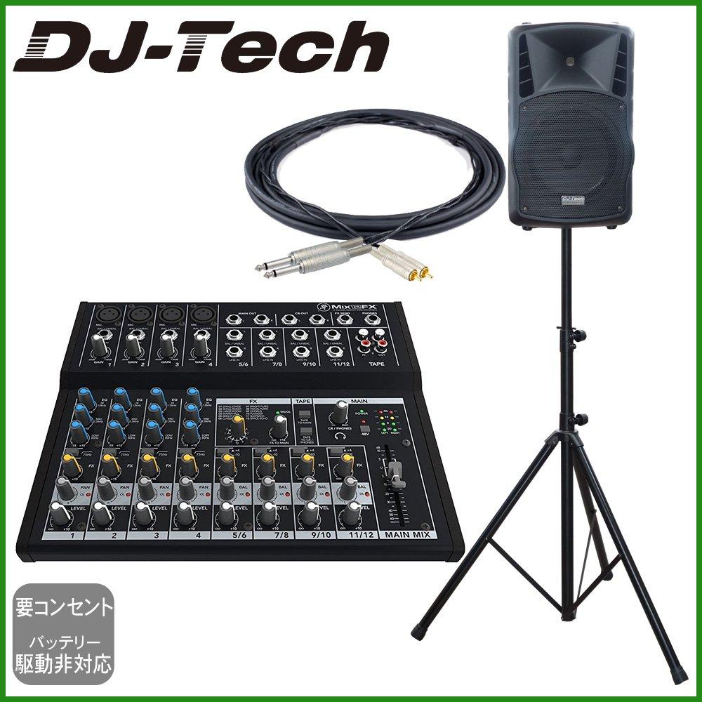 DJ-TECH 12インチ 80Wパワードスピーカー (スピーカースタンドMCAKIEミキサー付)簡易PAセット   B07DRGVRYD