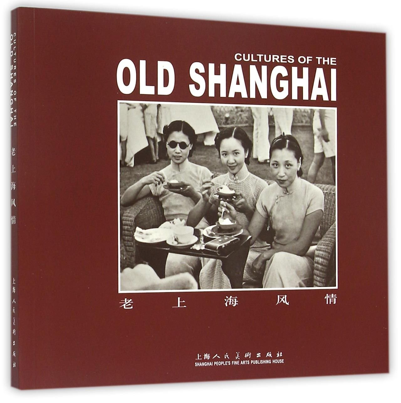 Style of Old Shanghai (Chinese Edition) pdf
