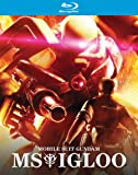Mobile Suit Gundam: Ms Igloo/ [Blu-ray] [Import]